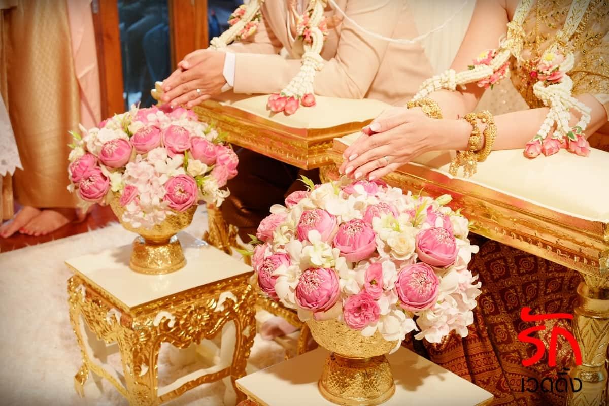 Rukwedding_แพ็คเกจแต่งงาน